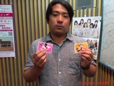 チケット酒井16.jpg