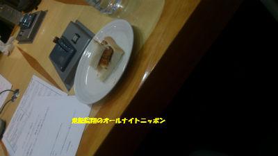 gb_163p.jpg