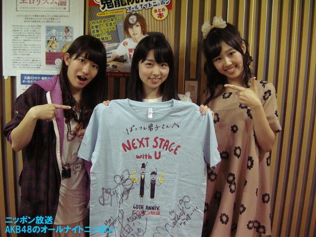 インフォメーション】AKB48のオールナイトニッポン Every Wednesday ...