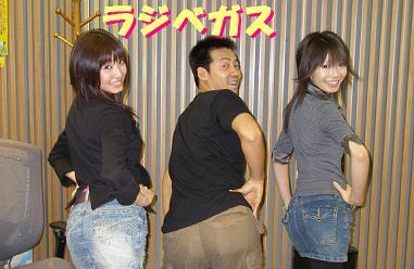 東貴博 ニッポン全国ラジベガス