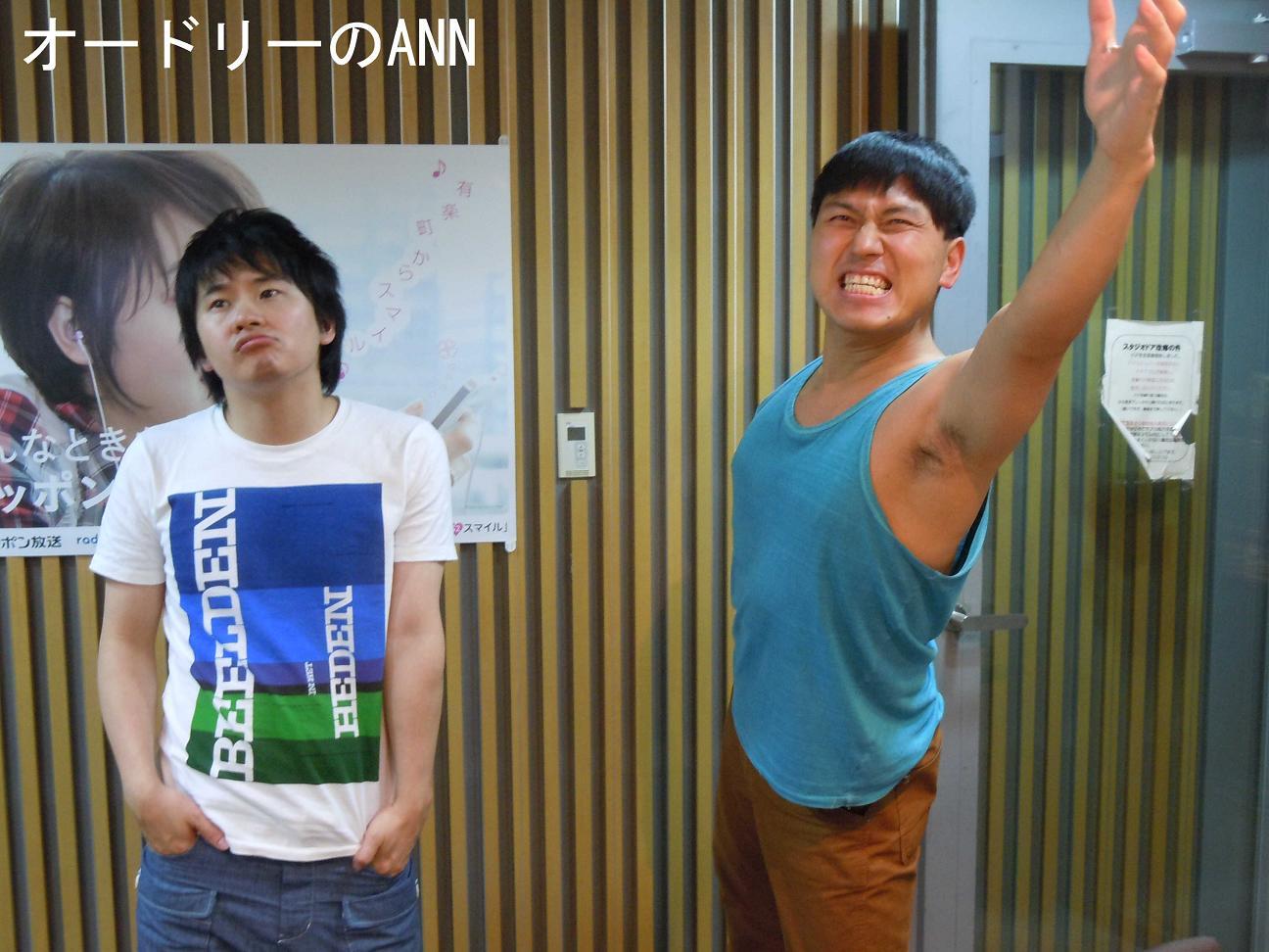 オードリー オールナイト ニッポン 2020