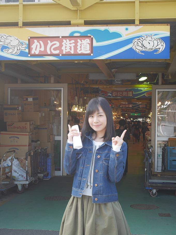 shiori_41