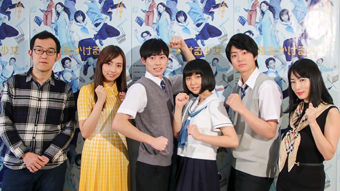 乃木坂46・新内眞衣が衝撃のシノラー姿を披露!