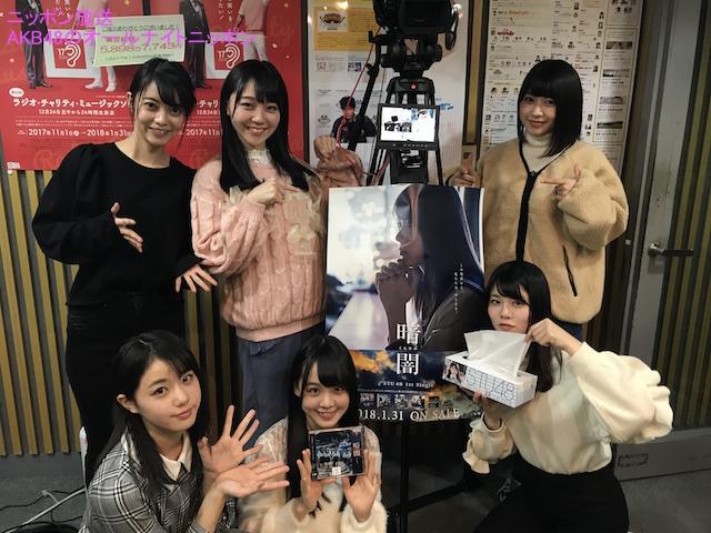 389 AKB48のオールナイトニッポ...