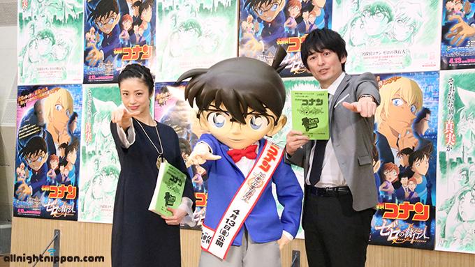 上戸彩&博多大吉、映画「名探偵コナン」公開アフレコに挑戦!