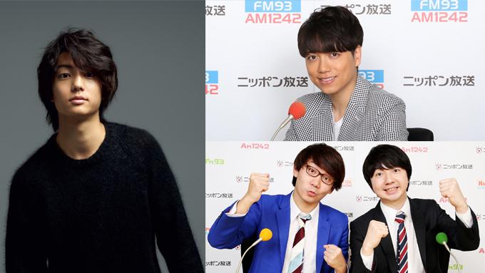 「ラジオパークin日比谷」4月29日・30日開催~山崎育三郎、三四郎、健太郎など、レギュラーパーソナリティが続々登場!