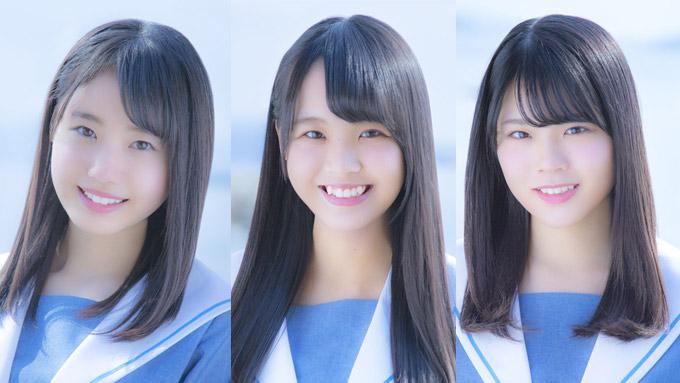 STU48が「オールナイトニッポン」を担当! スペシャルゲストにメイプル超合金も生登場!!
