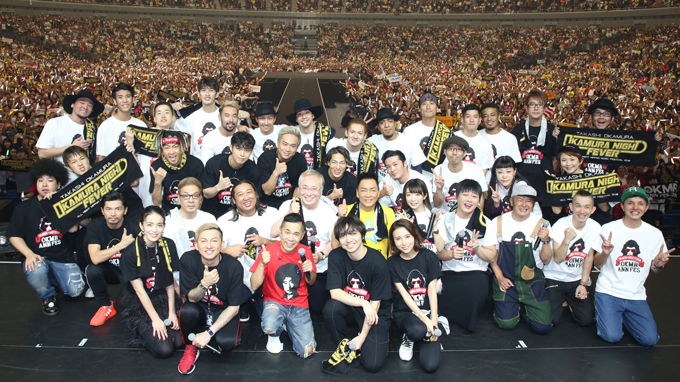 「岡村隆史のオールナイトニッポン」番組イベント、『U.S.A.』で1万2,500人が大盛り上がり!