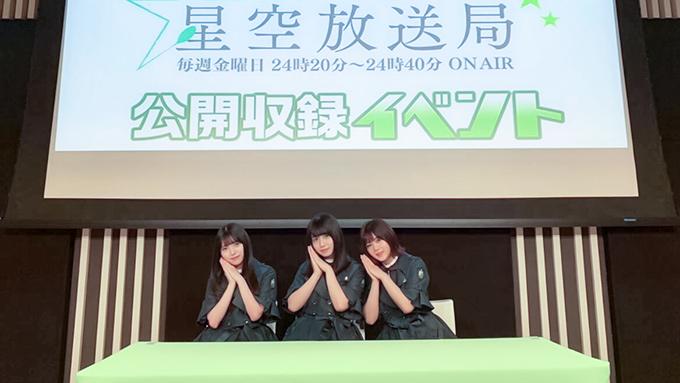 """欅坂46・長濱ねる 2日連続で""""大事なもの""""を紛失し、メンバーも驚き"""