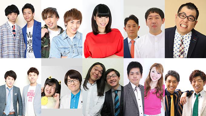 若手芸人の登竜門「決戦!お笑い有楽城」がリニューアル! 公開収録が3月5日(火)に開催