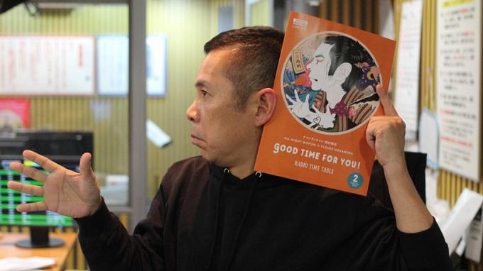 岡村隆史、嵐・大野智について語る「すごいプロフェッショナルやと僕は思ってる」