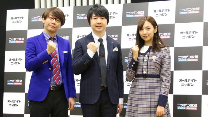 オールナイトニッポン 新パーソナリティ決定!! 水曜・乃木坂46 金曜・三四郎