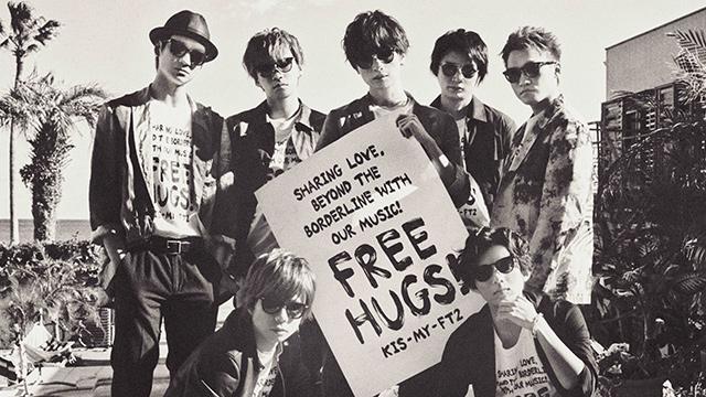 Kis-My-Ft2 がオールナイトニッポンに帰ってくる! 新曲初解禁も決定! 『Kis-My-Ft2のオールナイトニッポンGOLD』4月15日(月)生放送