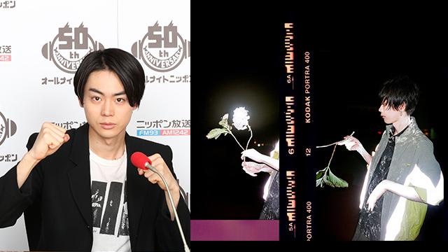 米津玄師、4月22日「菅田将暉のオールナイトニッポン」への生出演が決定!