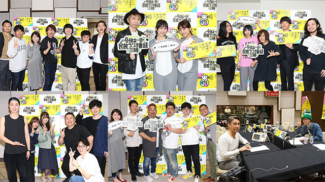 各局の人気ラジオパーソナリティ28人が集結! 日本最大規模のラジオ特番に大反響