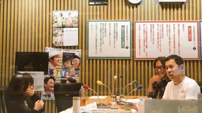 岡村隆史、aikoに打ち明ける「心が満たされてないと自然な笑顔って出ない」