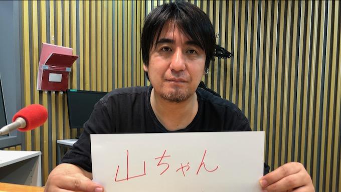 """テレ東・佐久間P、結婚した山里亮太の""""業界の反応""""明かす「蒼井さんのパンチが…」"""