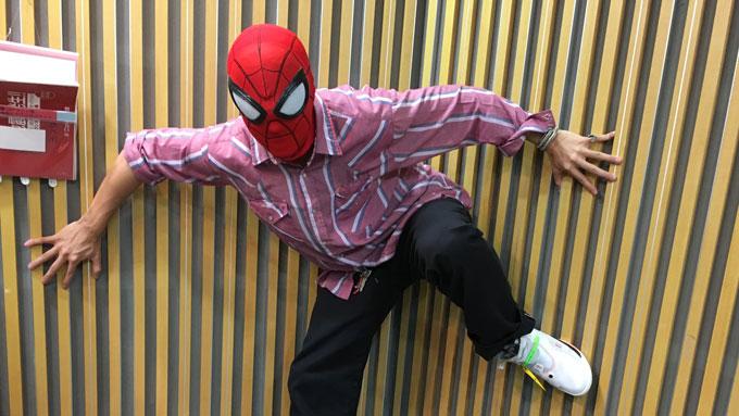 伊藤健太郎、スパイダーマンに変身するも「あれを取った瞬間、急に恥ずかしくなってきて……」