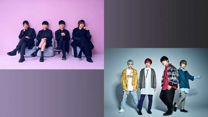『BLUE ENCOUNTとKEYTALKのオールナイトニッポンGOLD』 8月23日(金) 夜10時から放送決定!