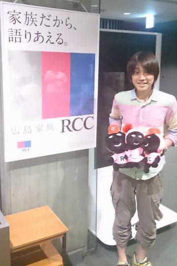 RCC中国放送「ラジプリズム」さんとのコラボレーション! | ミュ ...