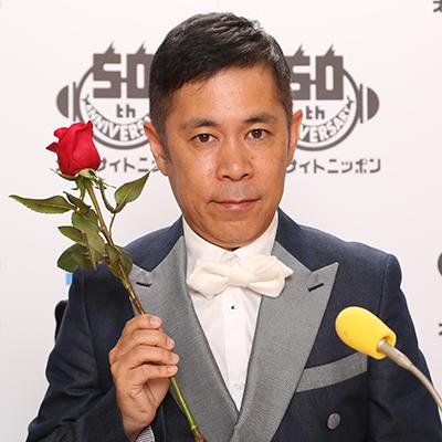 ナインティナイン岡村隆史のオールナイトニッポン