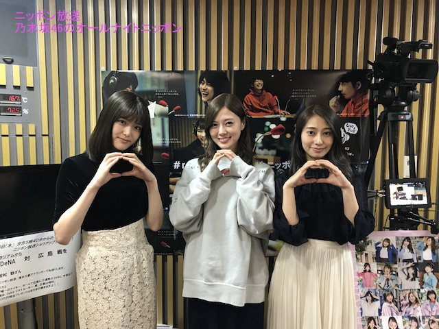 46 オールナイト ニッポン の 乃木坂