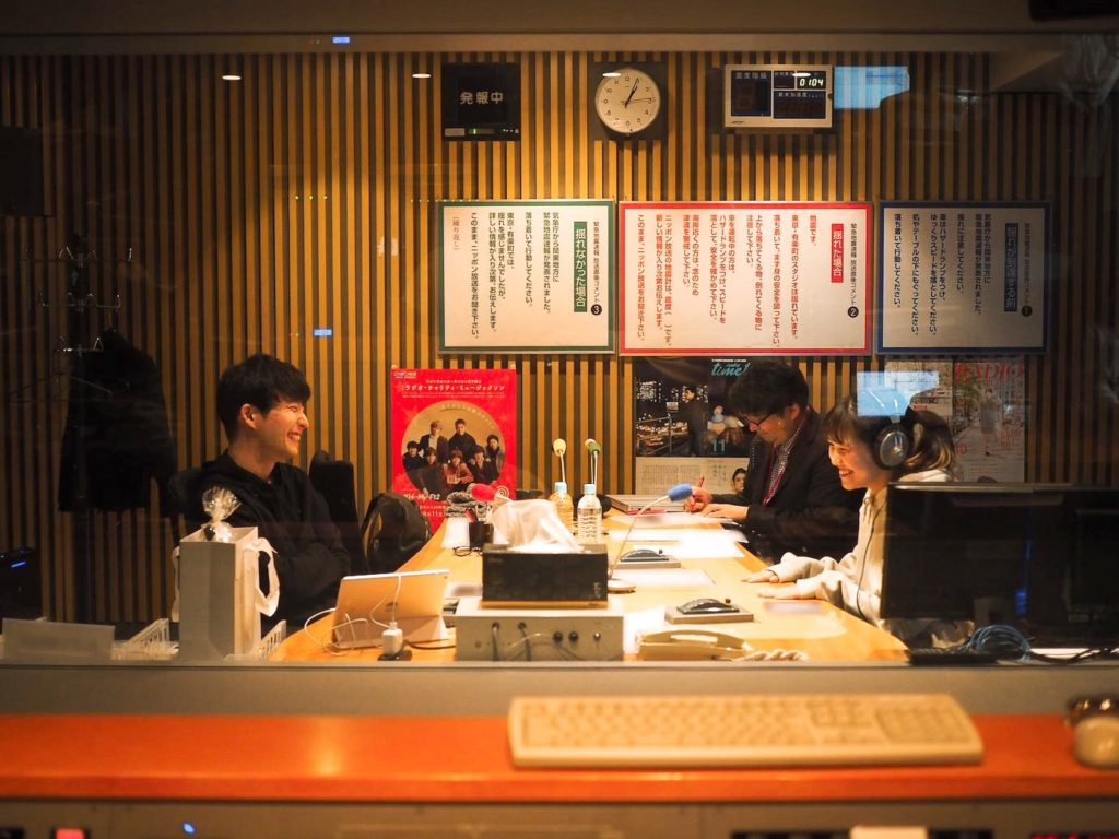 星野源のオールナイトニッポン|毎週火曜 25:00~27:00|ラジオFM93 ...
