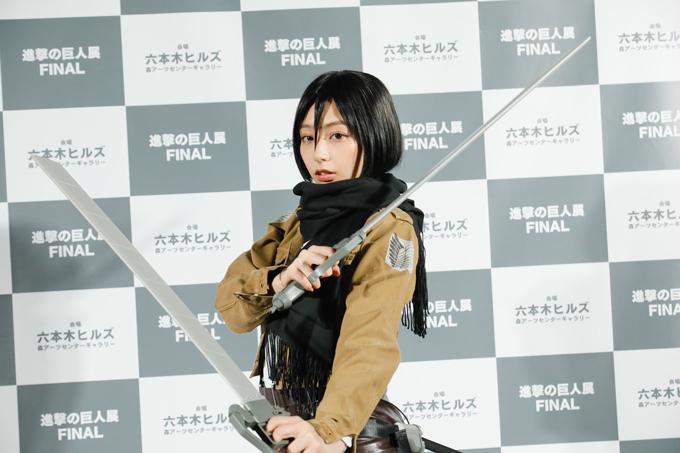 宇垣美里、「進撃の巨人」のヒロイン・ミカサのコスプレ姿を披露 ...