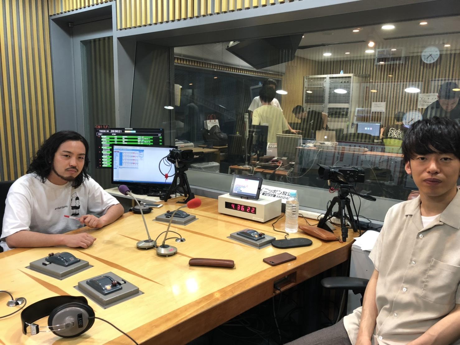 オールナイトニッポン.com ラジオAM1242+FM93 ニッポン放送