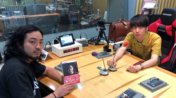 ラッパーR-指定、菅田将暉のツアー最終公演に「見ていると幸せな気持ちになった」