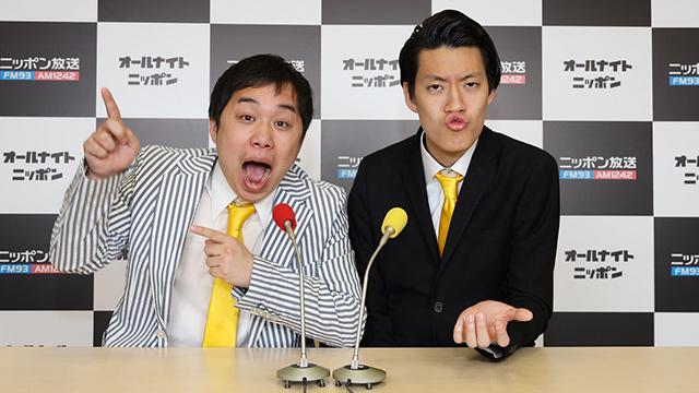 『霜降り明星のオールナイトニッポン0(ZERO)』×『ホットペッパーグルメ』 期間限定コラボ企画 11.22スタート!
