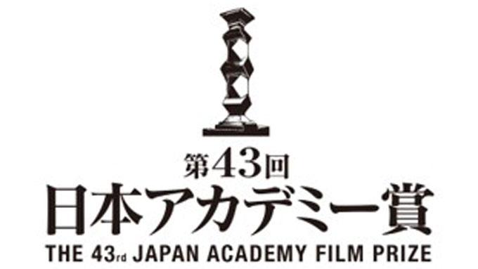 「オールナイトニッポン」リスナーが選ぶ『日本アカデミー賞 話題賞』11月29日(金)投票スタート!