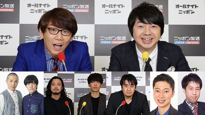 News オールナイト ニッポン 『NEWSのオールナイトニッポンPremium』放送決定!(2021年2月12日)...