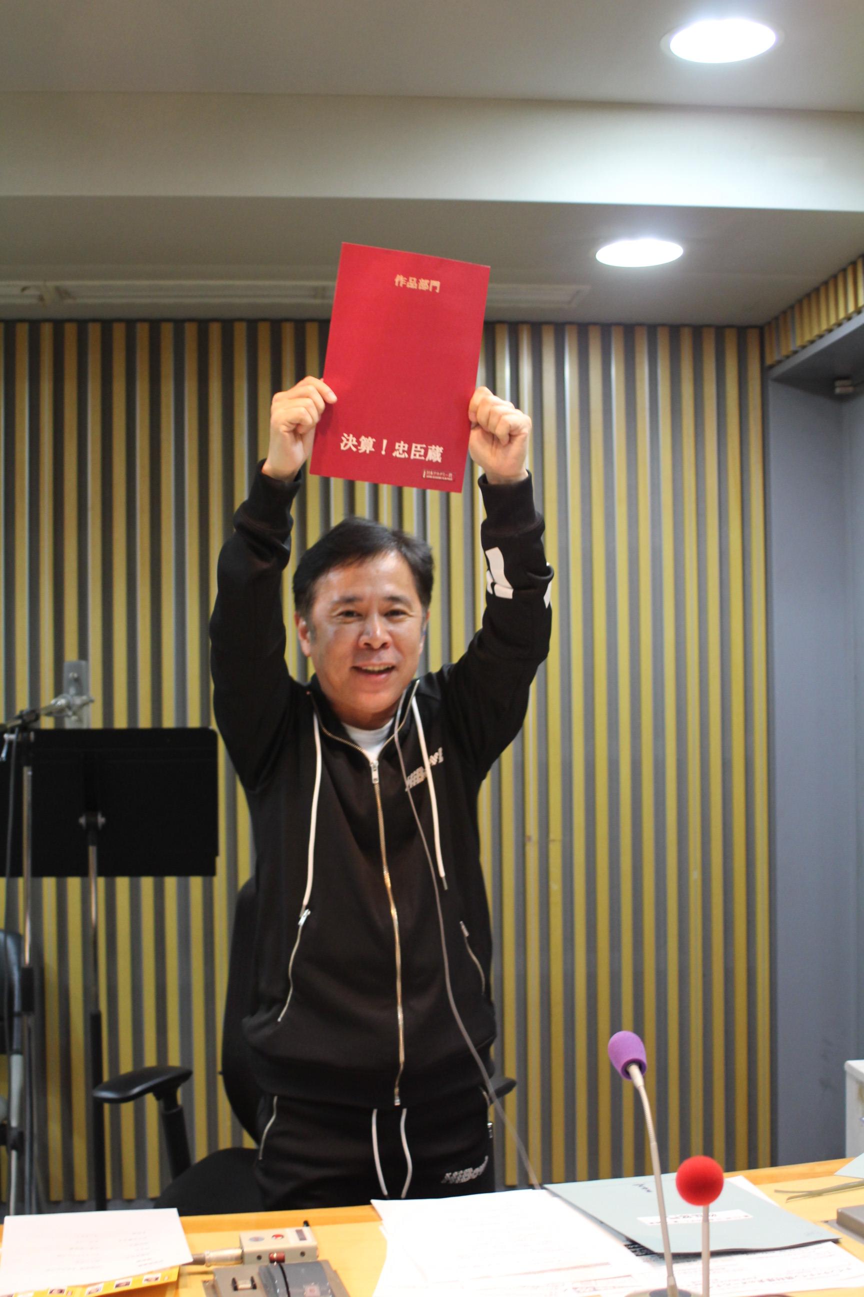 隆史 ニッポン 岡村 2020 オールナイト の