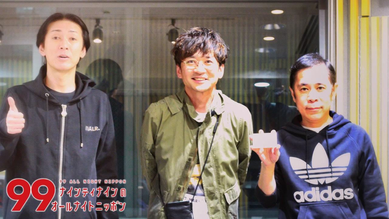 第47回 国分太一さんとナイナイの長いつきあい | ナインティナインのオールナイトニッポン - オールナイトニッポン.com  ラジオAM1242+FM93 ニッポン放送